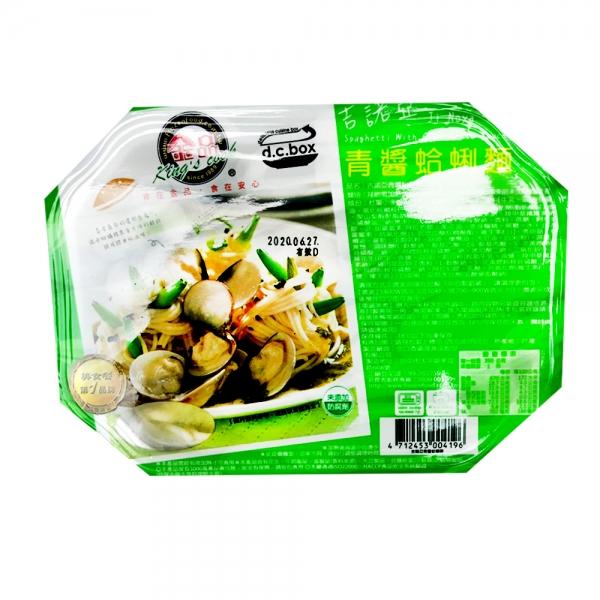 金品-吉諾亞青醬蛤蠣麵 1