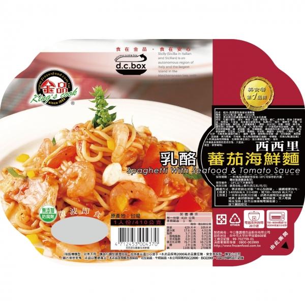 金品-西西里乳酪蕃茄海鮮麵 1