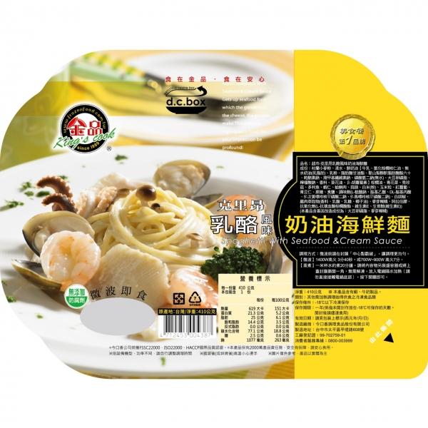 金品-克里昂乳酪風味奶油海鮮麵 1